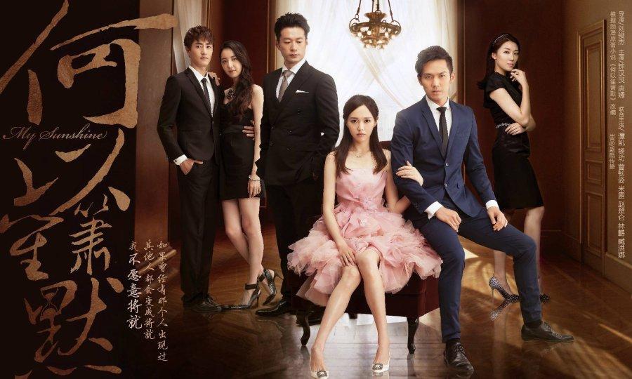 my sunshine chinese drama